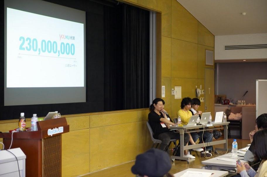 Session4「やばいぜ、中国! 日本人の知らない13億人のデジタル社会」