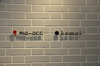 AID-DCCさんとkatamariさん