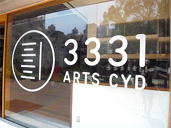 3331の窓